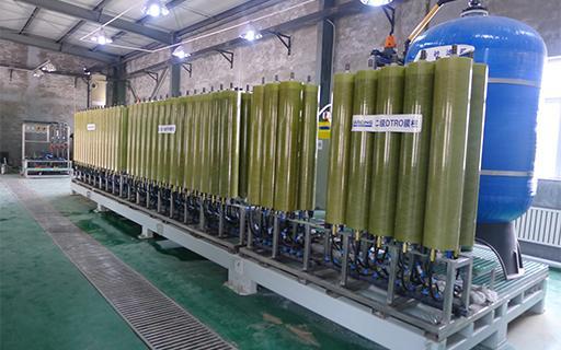 山西晋中150吨每天两级DTRO设备